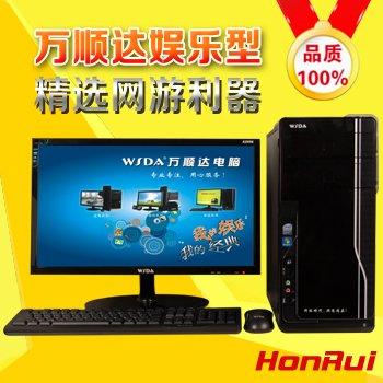 万顺达 至炫A9台式电脑整机(标配21.5 LED显示器)